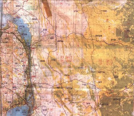 מפה מוקטנת קוד סיריוס - אוק' 73 - טלפטיה