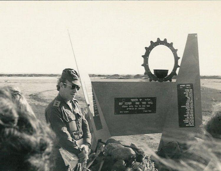 """אנדרטת הגדוד ב""""טרטור"""" 43"""