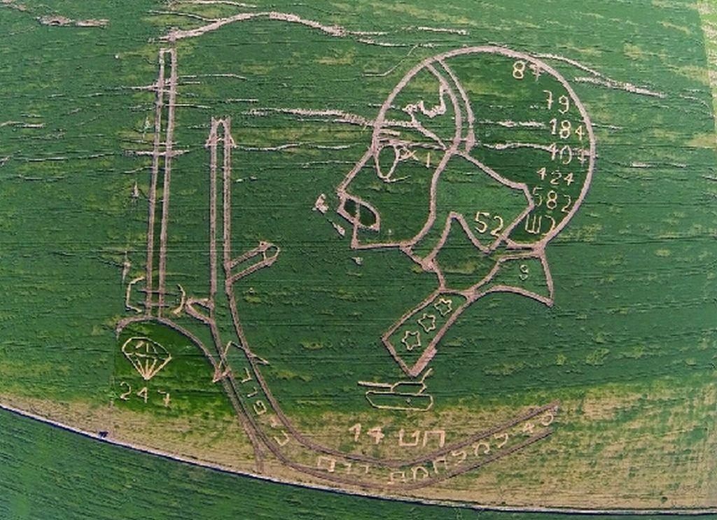 אורי לביא - אמנון רשף - צילום אוויר מטיסן זעיר עם מצלמה-רחפן קוואדקופטר
