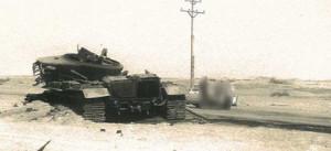 גדוד טנקים 421/599