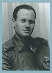 """אל""""ם דני יתום  1980 – 1981"""
