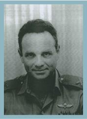 """אל""""ם דוד שובל  1981 - 1982"""