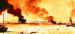 גדוד טנקים 79