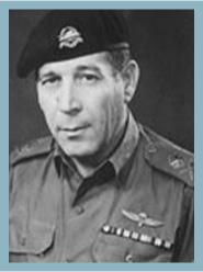 """אל""""ם ישראל טל - 1955 – 1956"""