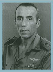 """אל""""ם יעקב לפידות 1975 – 1977"""