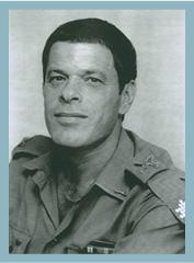"""אל""""ם יוסף (""""יוס"""") אלדר  1978 – 1980"""